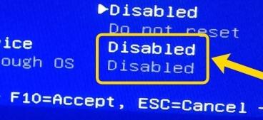 Installer Linux Debian sur HP 8200 en mode LEGACY, pas UEFI
